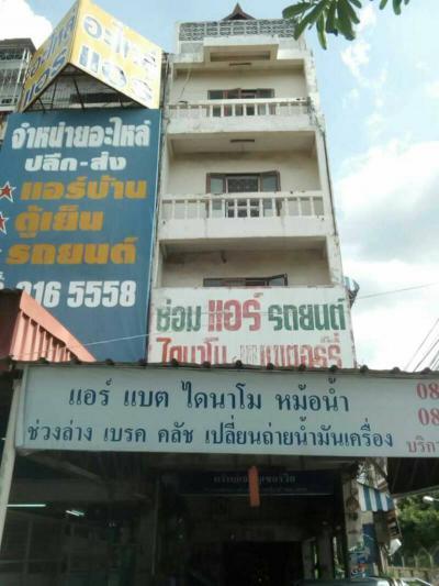 อาคารพาณิชย์ 14000000 กรุงเทพมหานคร เขตมีนบุรี มีนบุรี